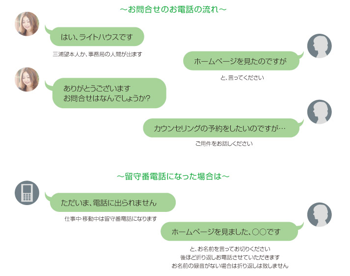 talkscript2